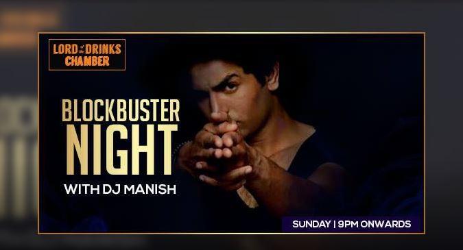 Blockbuster Night 17 September 2017