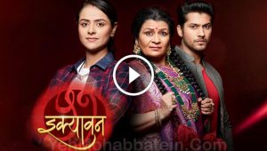 Ikyawann 19th May 2018 Written Update