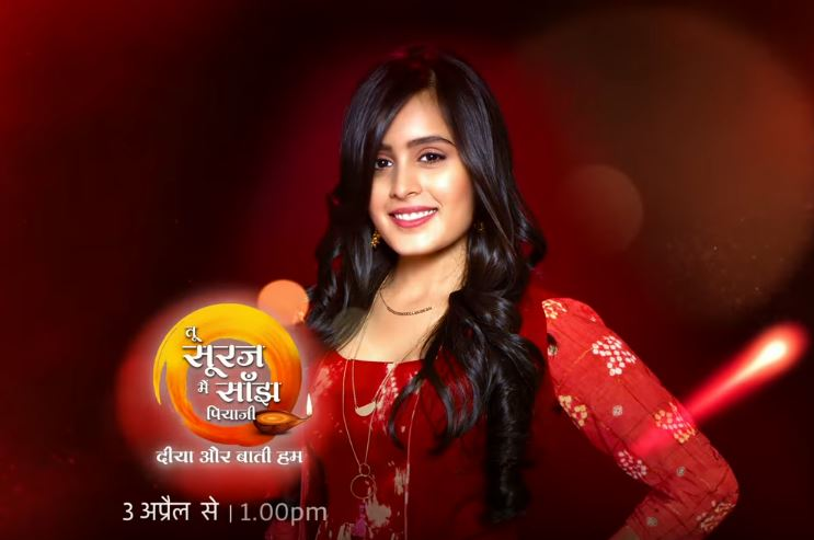 Ishq Mein Marjawan 17 May 2019 Written Update - Deep Does Press