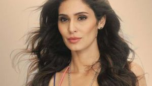 Bruna Abdullah Height