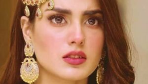 Iqra Aziz Height