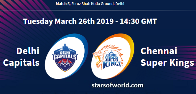 DC VS CSK: Match 5, Preview, Time, Venue, Fixture, Date, IPL Live Streaming, Live Score, Prediction