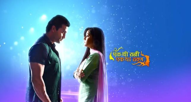Ek Thi Rani Ek Tha Ravan 30 March 2019 Written Update
