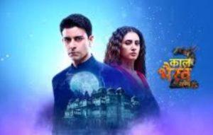 Kaal Bhairav Rahasya Season 2 Written Update 30 March 2019