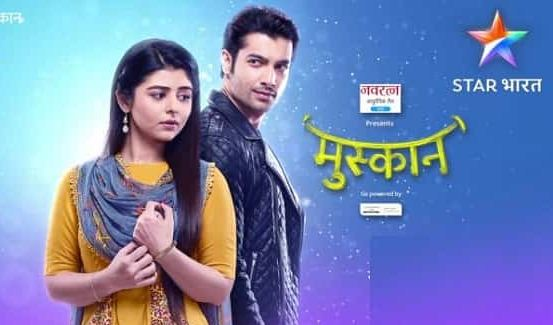 Muskaan 26 June 2019 Written Episode Update - Muskaan Protests
