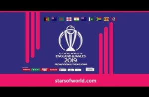 ICC Cricket World Cup 2019 Schedule PDF, Points Table, Format, Fixtures, Date, Timing, Venues, Teams, Hosting Rights, Stadiums, City and Capacity, World Cup Live Streaming & Opening Ceremony