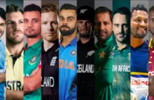 2019 World Cup Team Squads - Full players list of all 10 teams