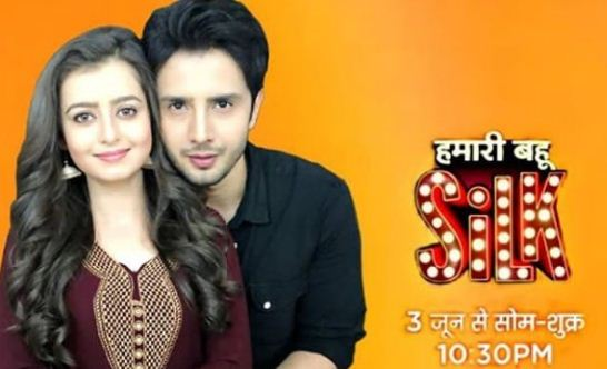 Hamari Bahu Silk 3 June 2019 Epi 1