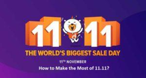 Daraz 11/11/2019 Mega Sale