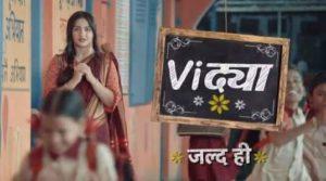 Vidya 10 October 2019