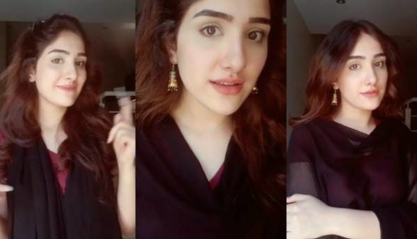 Aiza Awan Height, Age, Weight, Family, Dramas, Body Statistics