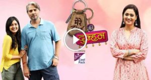 Mere Dad Ki Dulhan 12 November 2019 Written Update