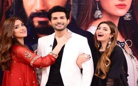 Drama Serial Faryaad Cast